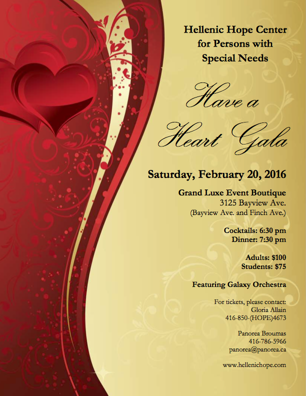 Have a Heart Gala 2016